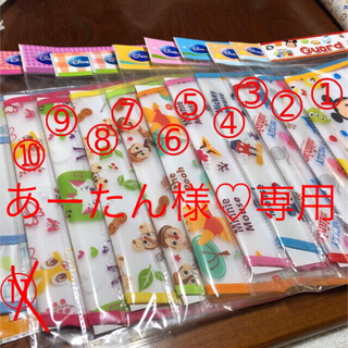 ディズニー(Disney)のあーたん様専用♡ディズニーエプロン☆10枚(お食事エプロン)