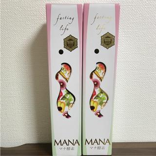 マナ酵素2本(ダイエット食品)
