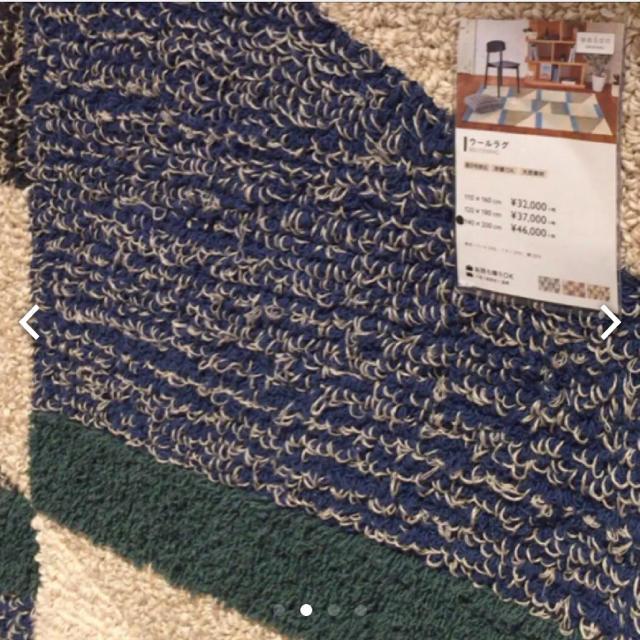 unico(ウニコ)のunico ウールラグ 北欧 カフェ インテリア インテリア/住まい/日用品のラグ/カーペット/マット(ラグ)の商品写真