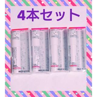 ムジルシリョウヒン(MUJI (無印良品))の無印良品 リップスティック 4本セット(口紅)