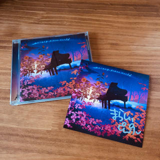 まらしぃ marasy piano world 限定サイン入りカード付き(ボーカロイド)