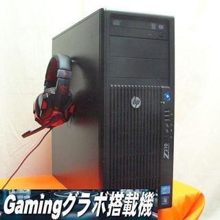 ヒューレットパッカード(HP)のGTX960搭載☆Sandy-i7同等E3系Xeon搭載♪PUBG動作OK♪(デスクトップ型PC)