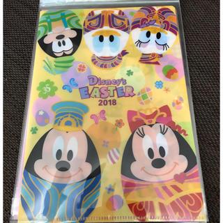 ディズニー(Disney)のディズニー イースター クリアファイル セット(クリアファイル)