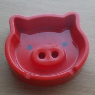 ブタちゃん灰皿(灰皿)