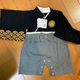 シマムラ(しまむら)の【新品未使用】赤ちゃん袴60〜70サイズ(和服/着物)
