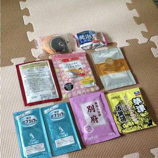 カオウ(花王)の入浴剤、パウダーローション 計10袋(入浴剤/バスソルト)