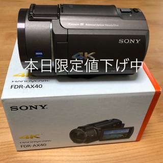 ソニー(SONY)のSONY 4Kビデオカメラ FDR-AX40 故障有(ビデオカメラ)