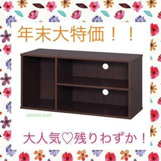 大人気♡テレビ台モジュールボックス◆ブラウン◆【送料無料!】(リビング収納)