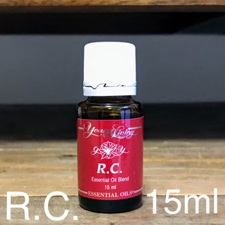 ヤングリヴィング R.C. アールシー 15ml(エッセンシャルオイル(精油))