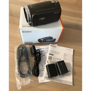 ソニー(SONY)のSONY   HDR-CX680  ビデオカメラ  ソニー(ビデオカメラ)