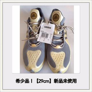 アディダス(adidas)の【29cm】希少品 新品未使用(スニーカー)
