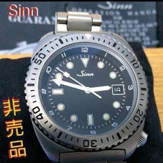 シン(SINN)の Sinn 8820 ダイバーズウォッチ 自動巻き クロノメーター規格(腕時計(アナログ))