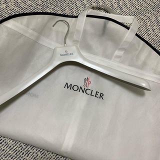 モンクレール(MONCLER)のkatu様専用 モンクレール ガーメント ハンガー(押し入れ収納/ハンガー)