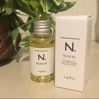 ナプラ(NAPUR)のナプラ N. エヌドット ポリッシュオイル 30ml(ヘアワックス/ヘアクリーム)