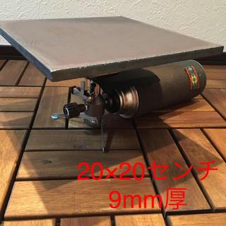 超特価品より良品!20×20センチ9mm極厚鉄板(調理器具)