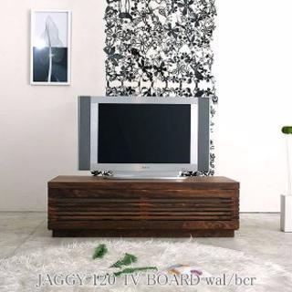 テレビボード TV台【ジャギー】120TVボード ウォールナット・ブラックチェリ(その他)