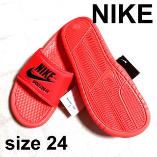 ナイキ(NIKE)のNIKE ナイキ ベナッシ size24(サンダル)