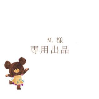 専用ページ(iPhoneケース)