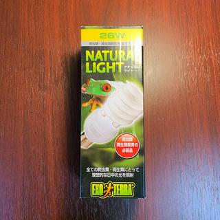 早い者勝ち エキゾテラ exoterra ナチュラルライト 紫外線ライト 26w(爬虫類/両生類用品)