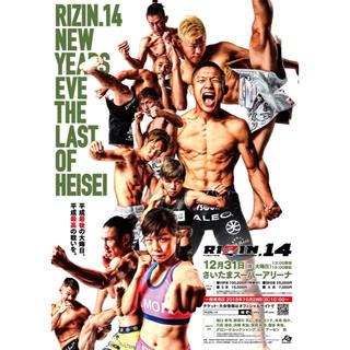 RIZIN14  SRS席チケット(格闘技/プロレス)