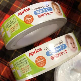 アップリカ(Aprica)のアップリカ  におわなくてポイ(紙おむつ用ゴミ箱)