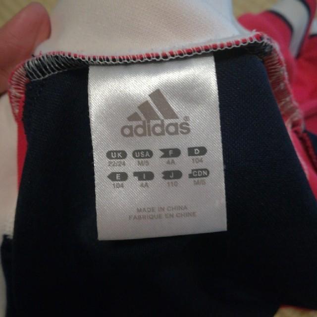 adidas(アディダス)のadidas ジャージ キッズ/ベビー/マタニティのキッズ服 女の子用(90cm~)(ジャケット/上着)の商品写真