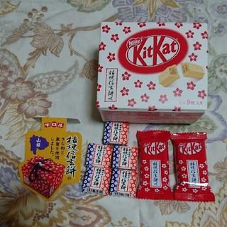 ネスレ(Nestle)の桔梗信玄餅味  お菓子(菓子/デザート)