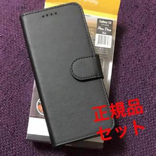 ギャラクシー(galaxxxy)のギャラクシー♡Galaxy s9♡携帯ケース(Androidケース)