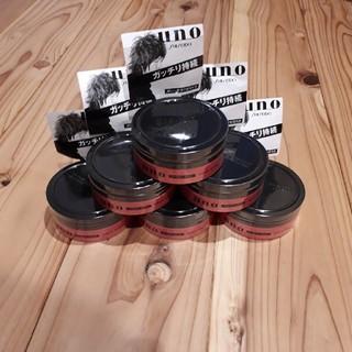 シセイドウ(SHISEIDO (資生堂))の資生堂 UNO ホールドキングN 6個セット(ヘアワックス/ヘアクリーム)