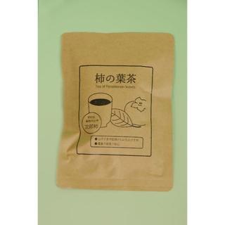 柿の葉茶2個セット(その他)