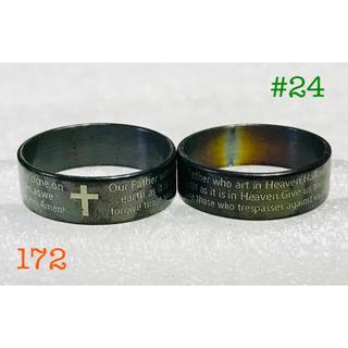 カトリック 主の祈り リング(リング(指輪))