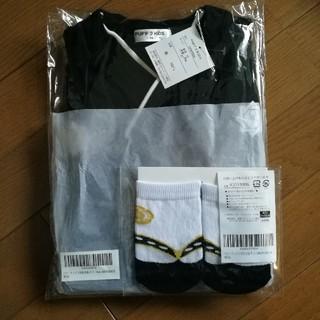 ★新品タグ付き★袴ロンパース+靴下セット 60(和服/着物)