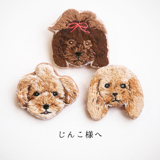 じんこ様 専用ページ(コサージュ/ブローチ)