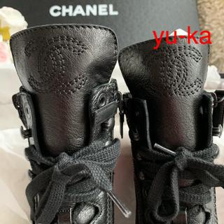 シャネル(CHANEL)の確認用 CHANELブーツ34サイズシャネル ブーツ CHANELショートブーツ(ブーツ)