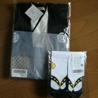 ★新品★袴ロンパース+靴下セット 90(和服/着物)