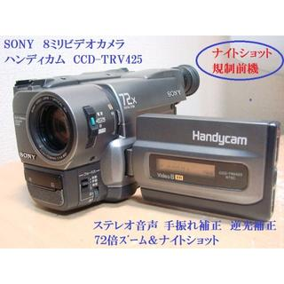 ソニー(SONY)の8ミリビデオカメラ規制前CCD-TRV425K送料無料No46(ビデオカメラ)