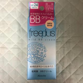 フリープラス(freeplus)のフリープラス マイルドBBクリーム〈保湿クリーム・化粧下地〉(BBクリーム)