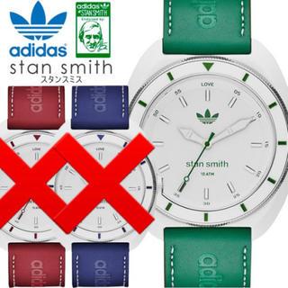 アディダス(adidas)のadidas アディダス スタンスミス 時計(腕時計(アナログ))