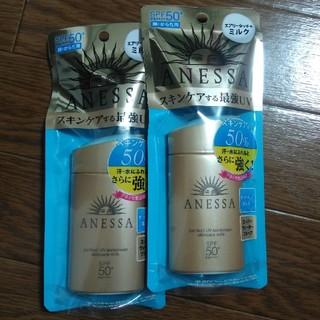 アネッサ(ANESSA)のアネッサ ミルク (日焼け止め/サンオイル)