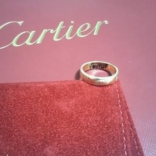 カルティエ(Cartier)のお値下げ中☆Cartierカルティエ ハッピーバースデーリング51号(リング(指輪))