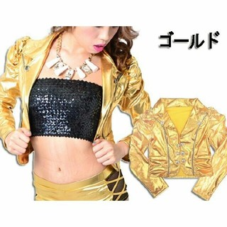 メタリックジャケット ライダース ダンス 衣装 トップス コスチューム ゴールド(衣装一式)