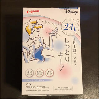 ピジョン(Pigeon)の【りら様専用】ピジョン 新品 保湿ボディケアクリームP シンデレラ(妊娠線ケアクリーム)
