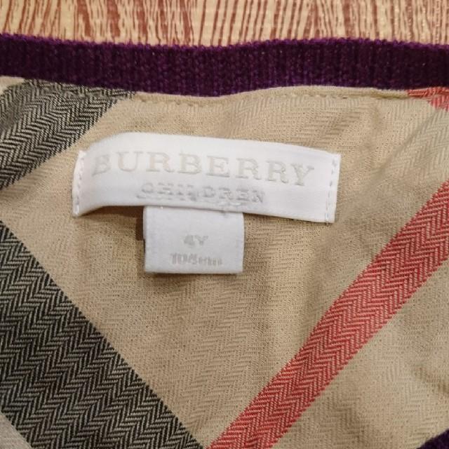 BURBERRY(バーバリー)のバーバリー カーディガン キッズ/ベビー/マタニティのキッズ服 女の子用(90cm~)(カーディガン)の商品写真