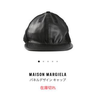 マルタンマルジェラ(Maison Martin Margiela)のmaison margiela キャップ(キャップ)