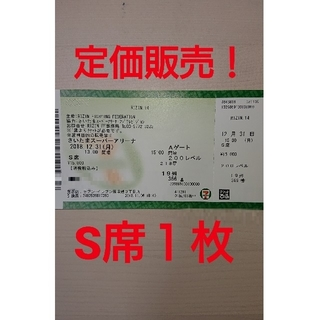 ☆定価販売☆RIZIN.14 S席1枚 那須川天心VSフロイドメイウェザーJr.(格闘技/プロレス)