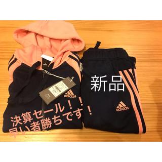 アディダス(adidas)の☆アディダスジャージ上下『新品未使用』☆(ルームウェア)