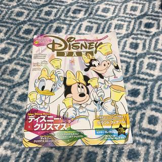 ディズニー(Disney)のディズニーファン 1月号(アート/エンタメ/ホビー)