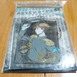 PSYCHO-PASS サイコパス★縢 軍服キーホルダー(キーホルダー)