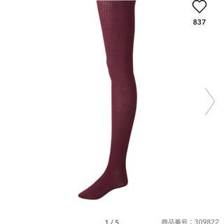 ジーユー(GU)の新品♡ウォームリブタイツ(タイツ/ストッキング)