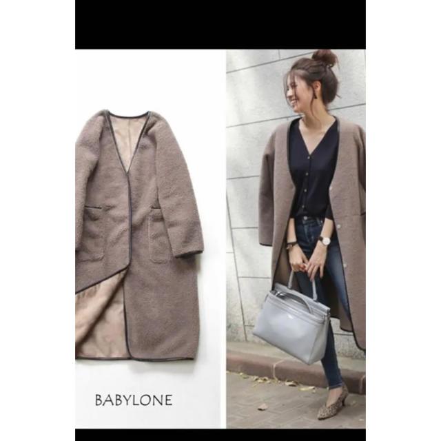 BABYLONE(バビロン)の✴︎新✴︎ BABYLONE  バビロン ボアロングコート 2way レディースのジャケット/アウター(ロングコート)の商品写真